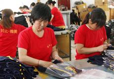 雅美制衣生产链